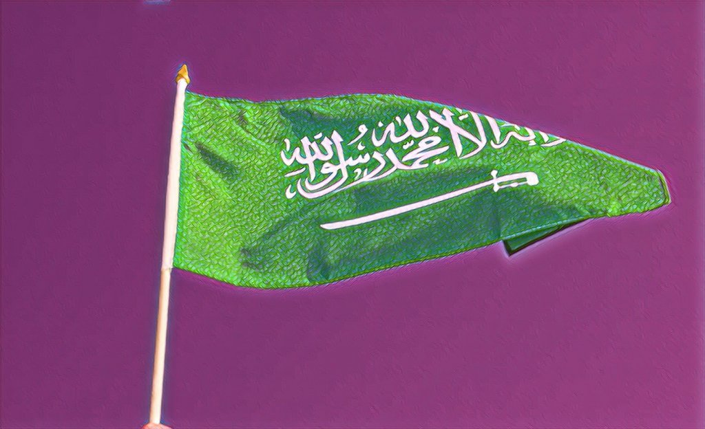 Flag of saudia arabia